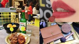 韓妝品牌歡慶十週年!於東區打造快閃店竟吃得到超美味炸雞、年糕