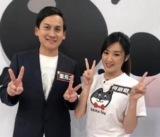 韓辦發言人葉元之上節目唱RAP 許富凱讚:很有綜藝哏