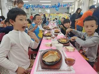 散發愛的種子 企業家請偏鄉小學生吃牛排大餐