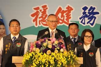 就職5周年秀政績 苗縣長徐耀昌打造觀光科技大縣