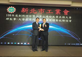 宜得世 獲108年度創新研發獎