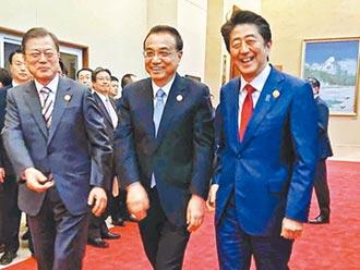 領導人峰會成都登場 強調加強合作創造共贏!中日韓關係 構築新三國演義