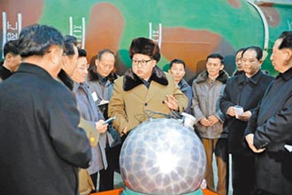半島無核化 中日韓促協商對話