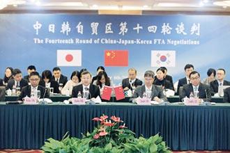 中日韓自貿協定 可望明年復談