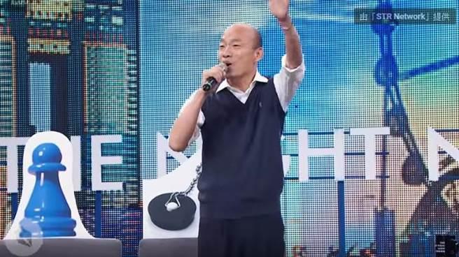 韓國瑜登上《博恩夜夜秀》。(圖/翻攝自 STR Network YouTube)