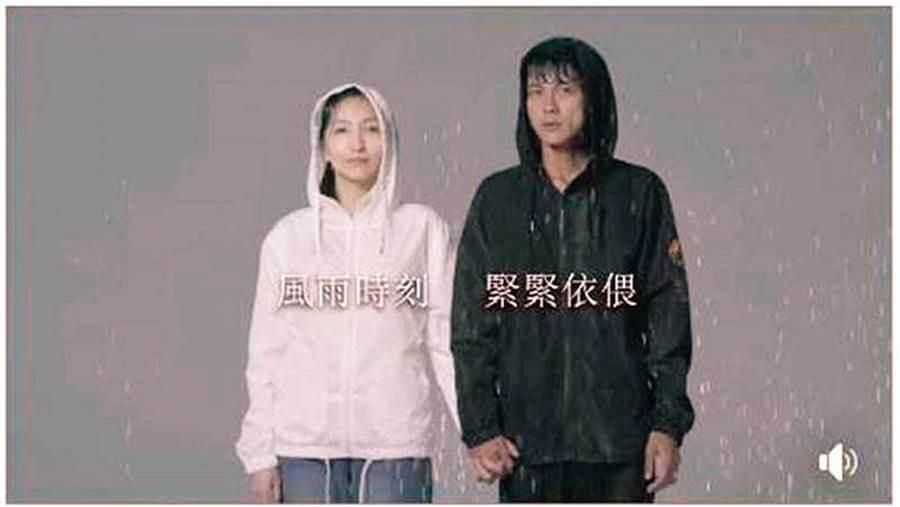 月初阿翔與老婆Grace淋雨拍廣告,卻挨轟撈外遇財,廣告公開2天就被下架。(圖/翻攝自網路)