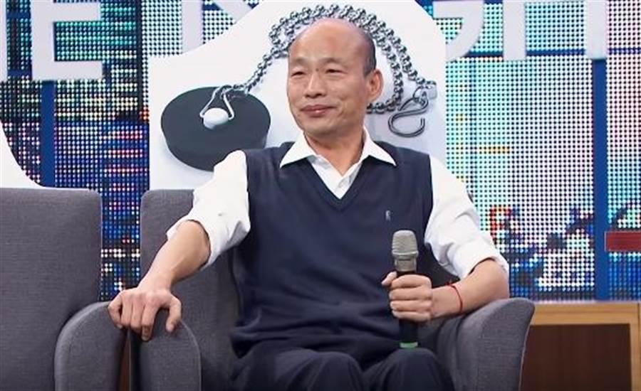 國民黨總統參選人韓國瑜上網紅節目《博恩夜夜秀》。(圖/翻攝自YouTube)