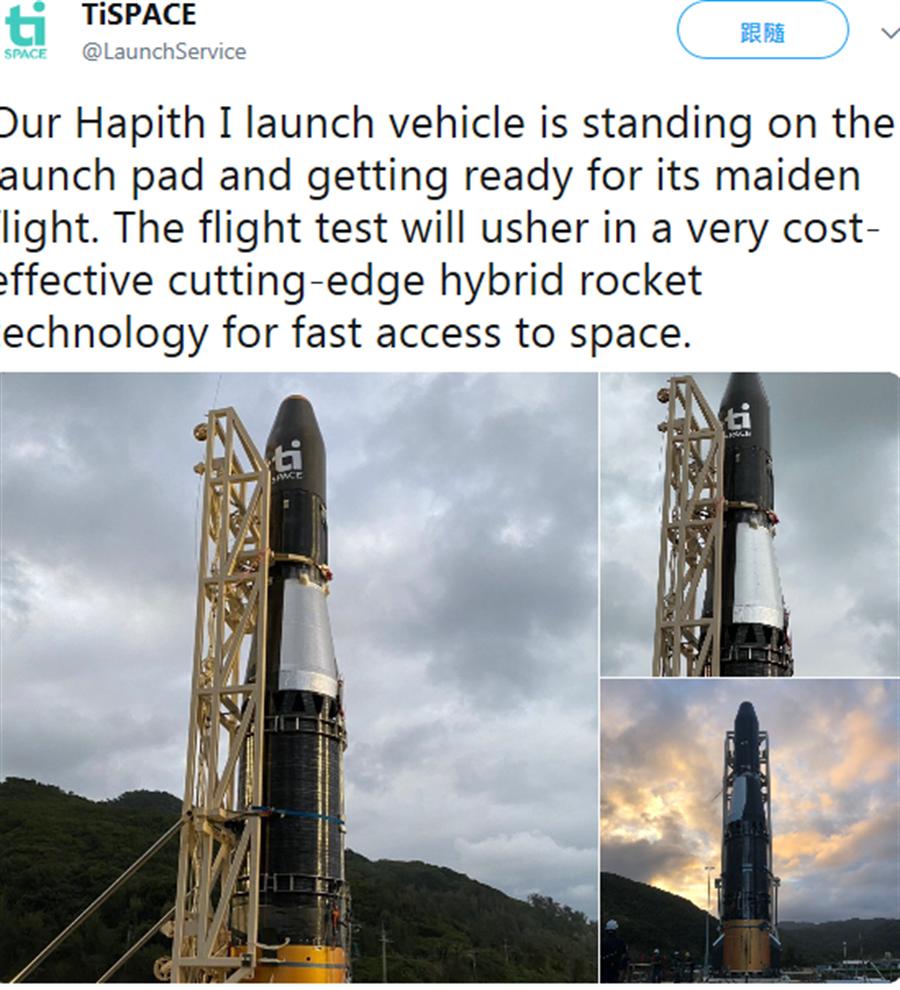 「晉陞太空科技公司」在推特上PO出自製火箭「飛鼠一號」,已在台東縣達仁鄉南田村發射場已上發射架的照片,引起軍事與科技圈熱議。(翻攝「晉陞太空科技公司」推特)