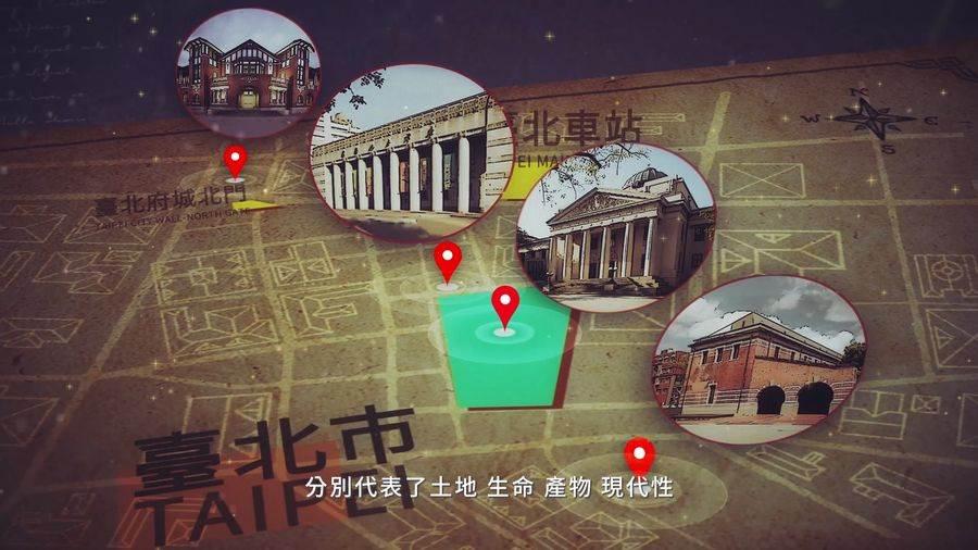 台博系統四座分館共同朝向現代性綜合博物館發展。(台博館提供)