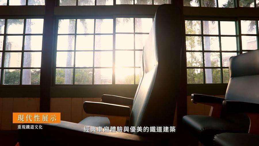 台博系統形象影片曝光北門館經典車廂場景。(台博館提供)