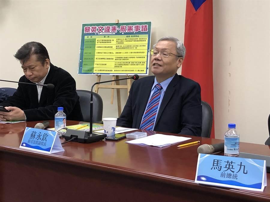 前司法院副院長蘇永欽今天參加國民黨舉辦的「護憲座談」。(趙婉淳攝)