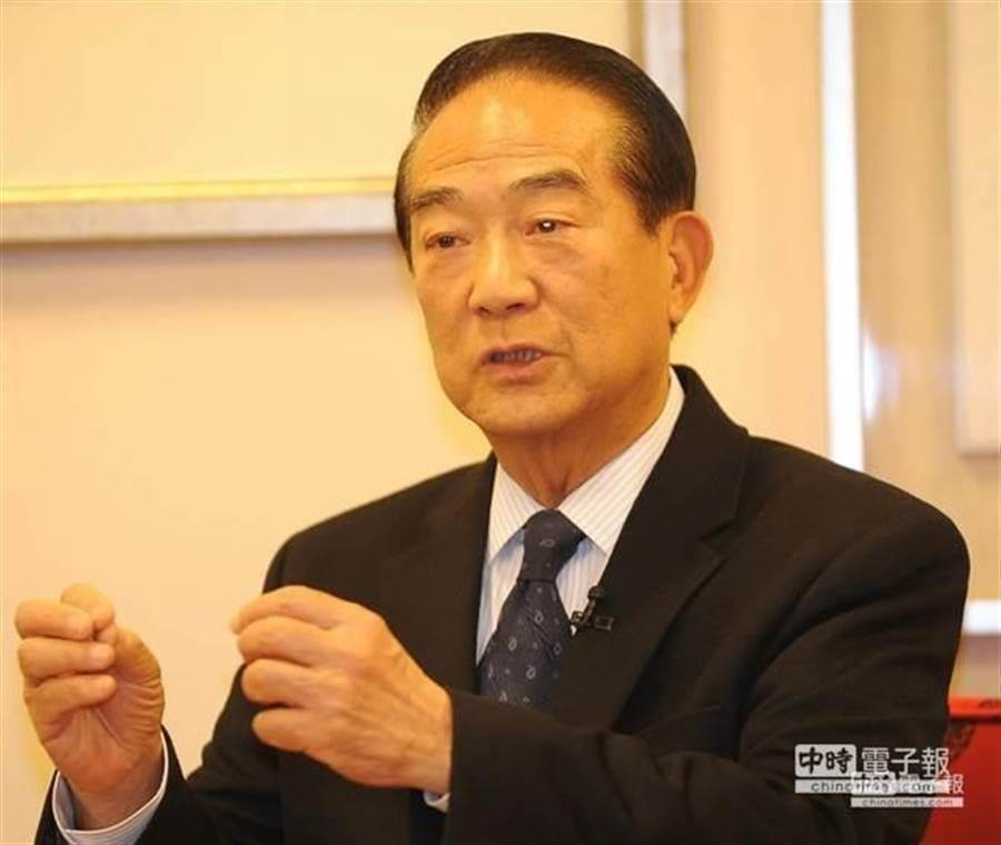 親民黨總統候選人宋楚瑜。(圖/本報資料照)