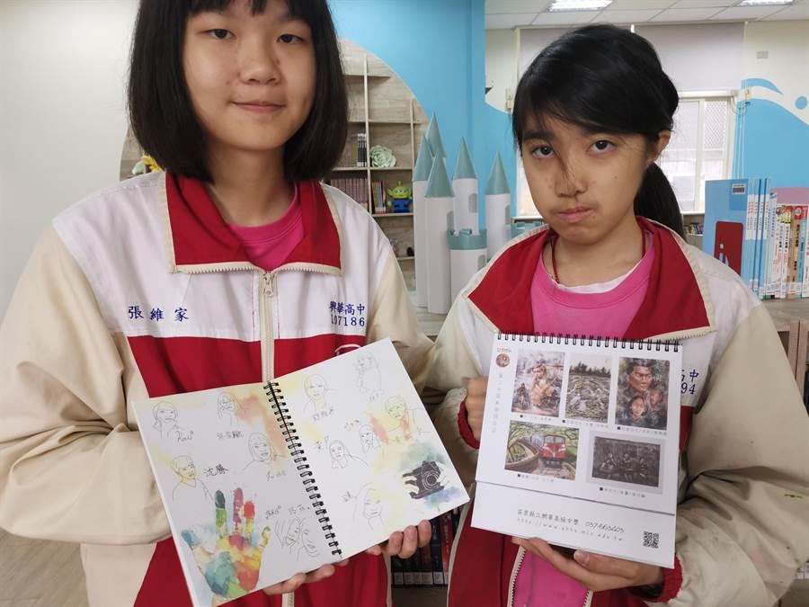 興華高中推出2020年桌曆,裡面畫作包括了美術班學生張維家〔左〕、何文陽〔右〕等人作品。〔謝明俊攝〕