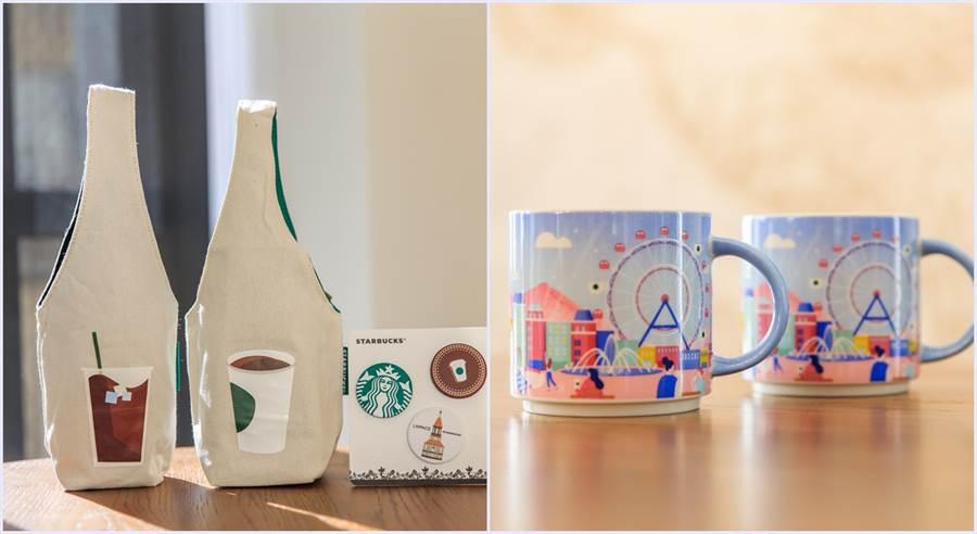 左/星巴克環保單杯袋,右/麗寶鐘樓馬克杯。(圖/品牌提供)
