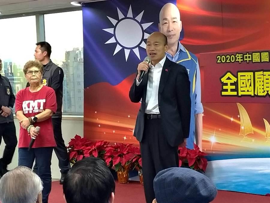 韓國瑜今天下午參加全國顧問團後援會總團成立大會。(黃福其攝)