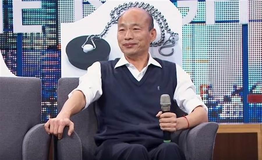 國民黨總統候選人韓國瑜上網紅節目《博恩夜夜秀》。(圖/翻攝自YouTube)