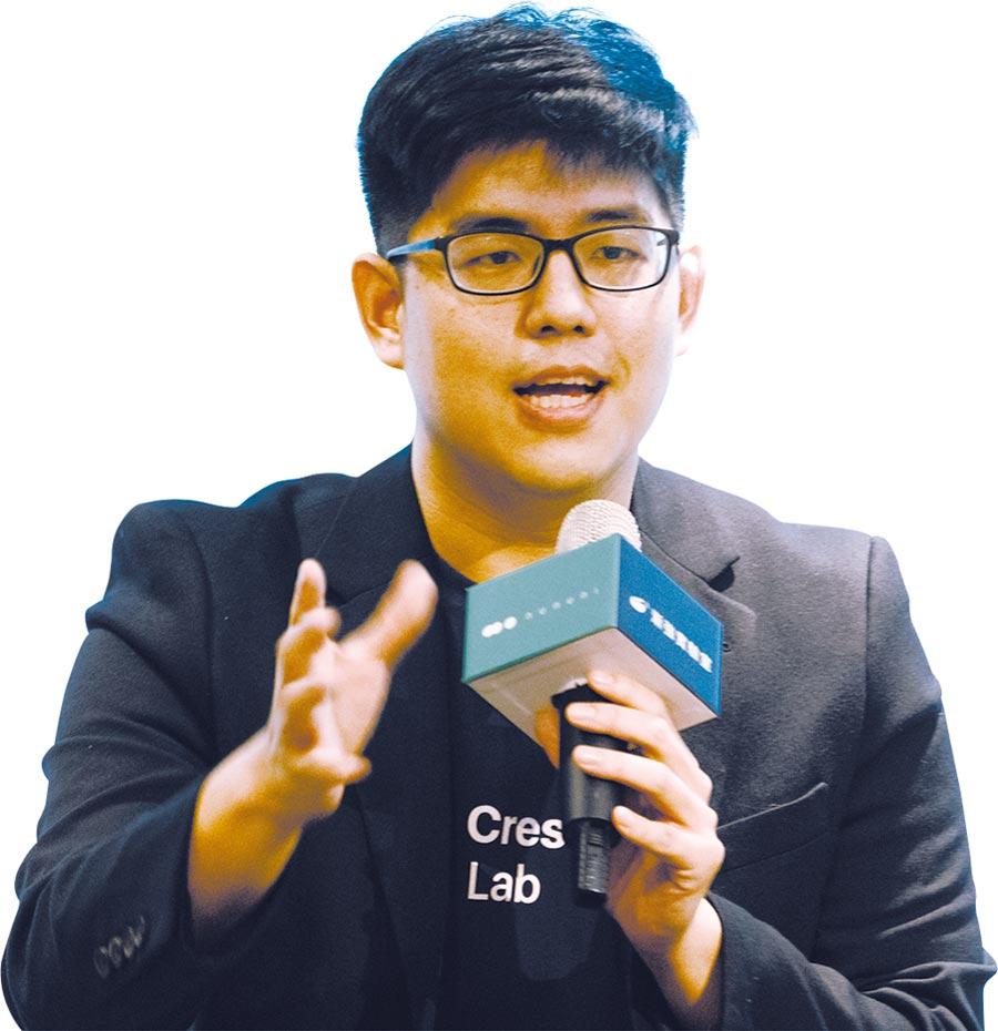 漸強實驗室創辦人薛覲於「新電商時代:新行銷。新科技。新未來」高階經理人茶會演講。圖/業者提供