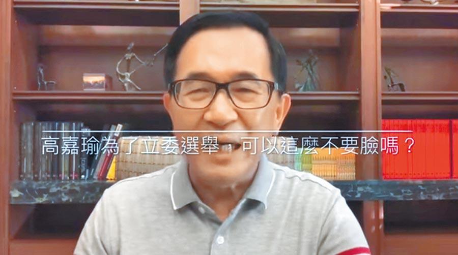民進黨立委候選人高嘉瑜日前與鴻海創辦人郭台銘同框,引發前總統陳水扁不滿。(翻攝照片/張立勳台北傳真)