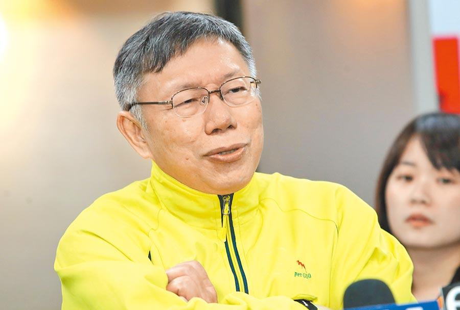 台北市長柯文哲就職滿5周年,有5成5受訪者滿意柯文哲施政表現,3成5不滿意。(鄭任南攝)