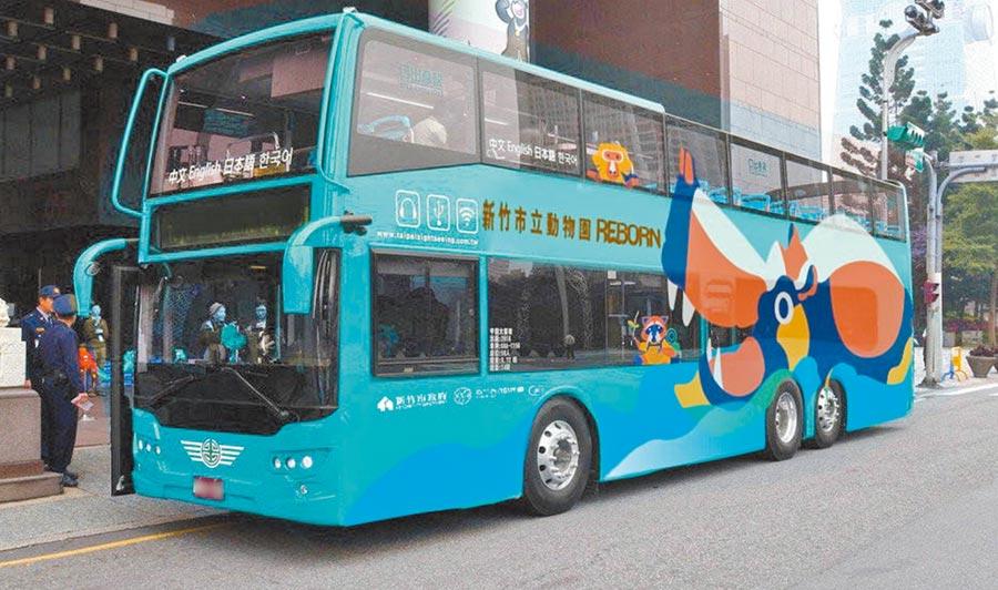 新竹市立動物園本周六、日重新開幕,市府連續兩天特別推出「樂樂號雙層巴士」。(新竹市政府提供/陳育賢新竹傳真)