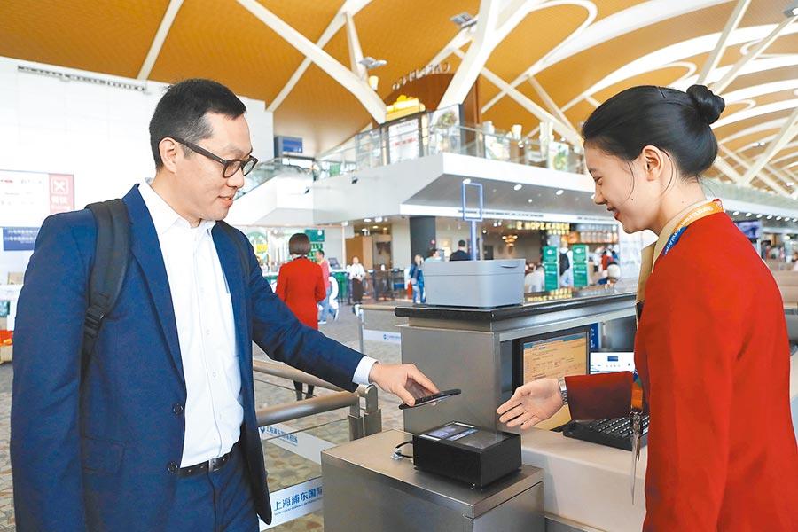 上海浦東機場繁忙。圖為2018年10月29日,旅客在浦東機場無紙化出行。(中新社)