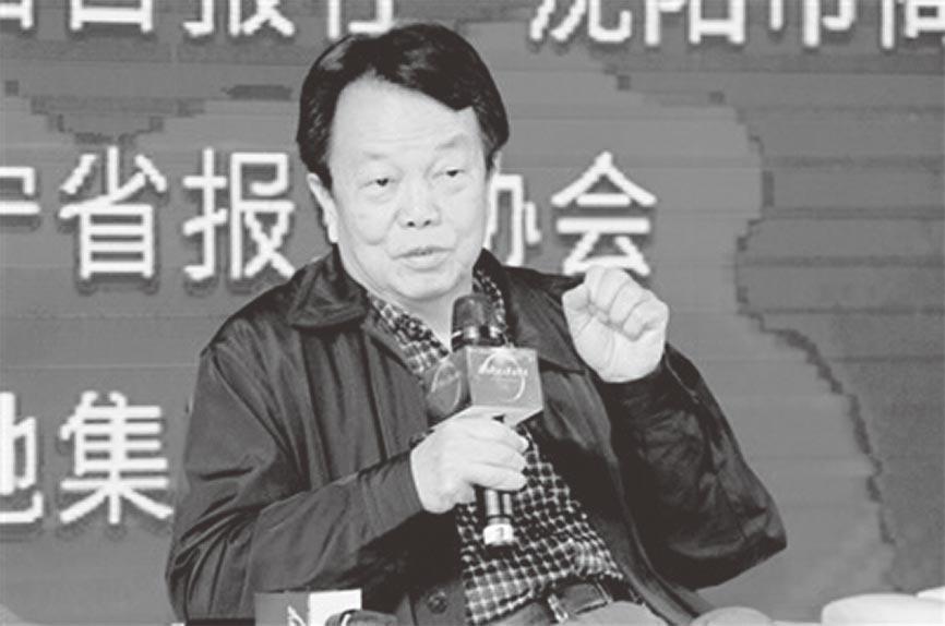 《人民日報》海外版原總編輯詹國樞