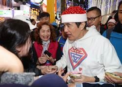 支持韓國瑜恢復特偵組 馬英九:「他們」很怕呀!