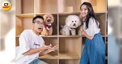 【寵物情緣】YouTuber雞腿姊弟公開萌汪宮心計