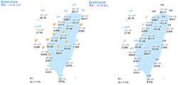 北台灣大陸冷氣團到!今晚變天低溫10度