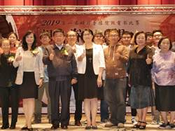 風雨生信心!婦聯會28日舉辦跨年音樂會