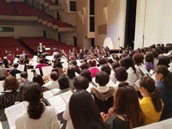 《2020愛您愛您‧台灣新年音樂會》從府城出發