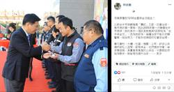 警力有限民力無窮!台中市保全日推廣全國