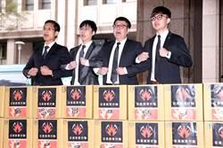 「票多的贏、票少的輸」 罷韓公民團體今日提交連署書