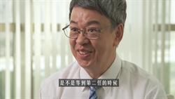 陳建仁透露推婚姻平權 被很多神父罵很兇
