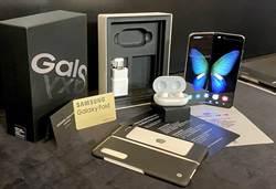 三星Galaxy Fold摺疊機1/4上市 定價68888送原廠無線耳機