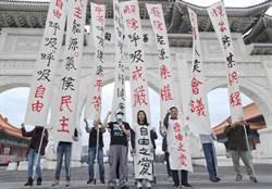 「解除呼吸戒嚴」 台灣健康空氣行動聯盟提四訴求