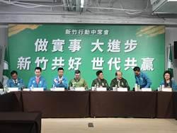 羅文嘉:韓國瑜操作民調蓋牌 確實干擾民進黨民調