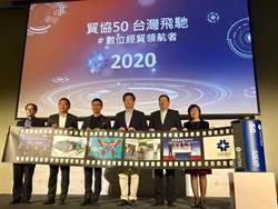 新南向三年有成 黃志芳宣布明年推新南向2.0