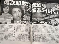 日本未來首相呼聲高  小泉被爆料用政治資金大談不倫戀