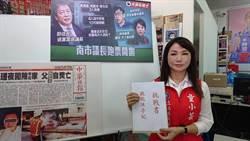 台南立委第三選區升煙硝味 童小芸三問劍指陳亭妃嗆辯論