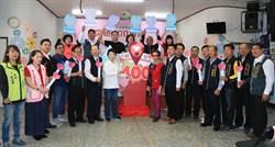 盧秀燕上任1年增52處! 中市社區照顧關懷據點突破400大關