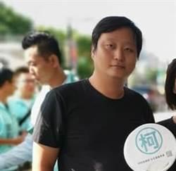 台東》柯文哲花東後援會會長 臉書PO文投韓國瑜!
