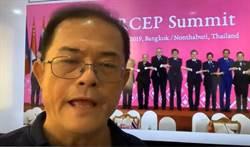 凍未條哥:韓國瑜是唯一選擇