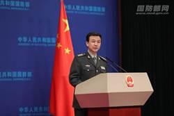 陸國防部證實:中俄伊27至30日將舉行海上聯演