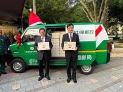 力挺地方創生!中華郵政賣農特產品