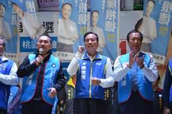 侯友宜為陳根德站台:當選一起發展龜山、新北