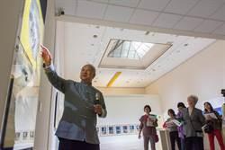 現代水墨之父劉國松來台70年特展 高雄市立美術館展開
