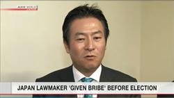 日國會議員秋元司疑受陸企賄賂被捕