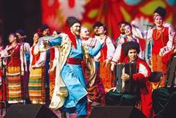 中華開發 搭建台俄藝術外交平台