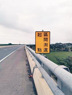 台61區間測速 1/1上路